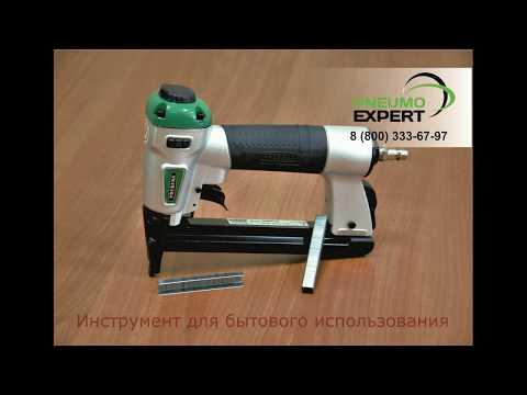 Скобозабивной пистолет пневматический Prebena DNPF16