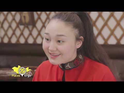 Places to Go | Zochin Mongol Restaurant | MNB World