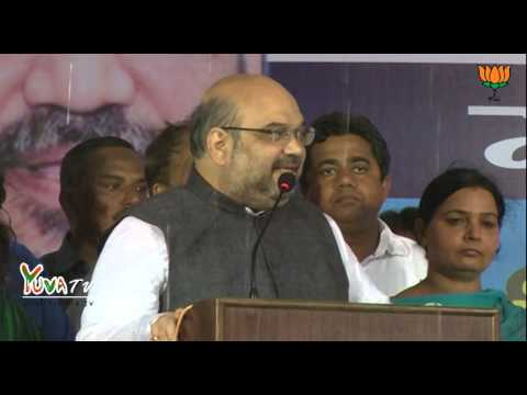 "Shri Amit Shah speech at the launch Mobile App ""Constituency Connect"" - 28th July 2014"