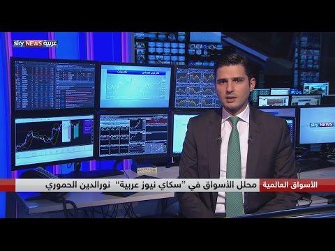 العرب اليوم - شاهد: ماذا تحتاج أسعار النفط للارتفاع من جديد؟