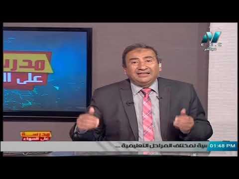 شرح نص: اللغة والمجتمع - لأحمد سعيدان || لغة عربية 2 ثانوي
