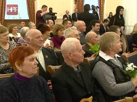 В Великом Новгороде подвели итоги спортивного сезона 2014 года