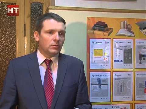 Руководитель департамента образования Анатолий Осипов проверил готовность пункта сдачи ЕГЭ в школе № 2
