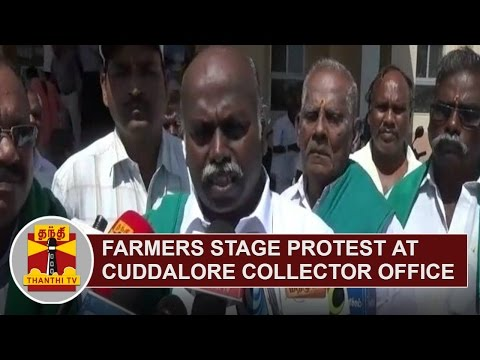 Farmers-stage-protest-at-Cuddalore-District-Collector-Office-demanding-release-of-Cauvery-Water