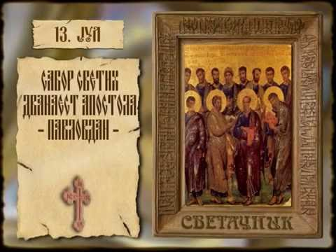 SVETAČNIK 13. JUL – PAVLOVDAN