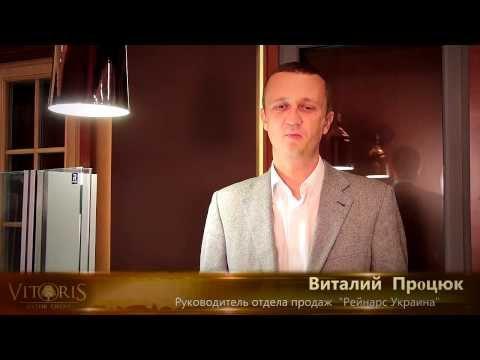 Vitoris, отзыв Reynaers Украина