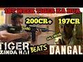 TIGER ZINDA HAI BEATS DANGAL BOX OFFICE COLLECTIONS IN 1ST WEEK | CREATES HISTORY | SALMAN KHAN
