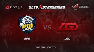 Speed Gaming vs LGD.cn, game 1
