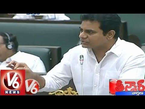 Telangana Assembly leaders confrontation   Teenmaar News