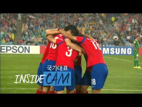 [국대 INSIDECAM] 대한민국 결승 진출! 인사이드캠에 세리모니!