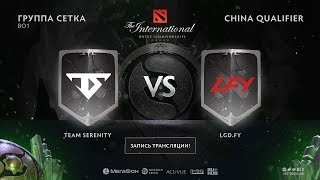 Team Serenity vs LGD.FY, The International CN QL [Lex, 4ce]