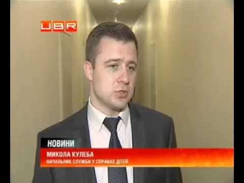 В Україні опікуватись вигідніше, ніж всиновлювати?