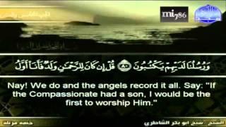 Juz 25 - Shaykh Abubakr Shatri (with English Translation)