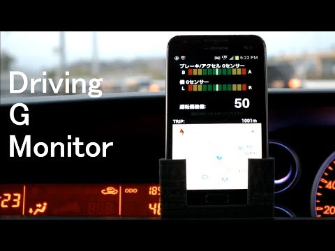 Video of Driving G Monitor