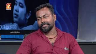 Video Kathayallithu Jeevitham |Subhash & Sheena Case | Episode #06 | 12th June 2018 MP3, 3GP, MP4, WEBM, AVI, FLV September 2018