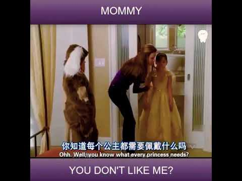 Mommy, you don't like me? New moive