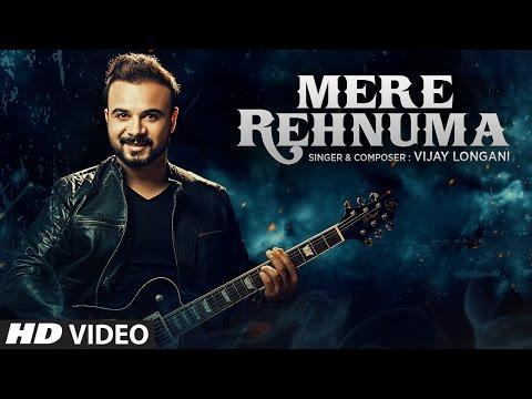 Mere Rehnuma Songs mp3 download and Lyrics