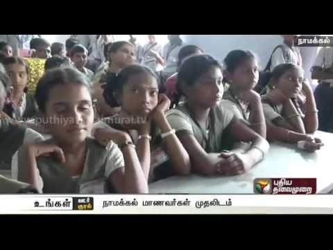 Ungal-Oor-Ungal-Kural-Morning-News-20-08-2016-Puthiyathalaimurai-TV