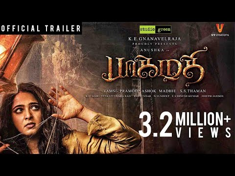 Bhaagamathie - Official Trailer |  ..