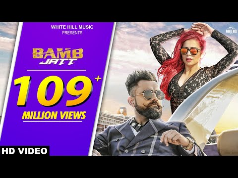 Latest Punjabi Songs 2018 : Bamb Jatt | Amrit Maan | Jasmine Sandlas Ft. DJ Flow | White Hill Music