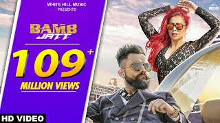 Video Latest Punjabi Songs 2018 : Bamb Jatt | Amrit Maan | Jasmine Sandlas Ft. DJ Flow | White Hill Music MP3, 3GP, MP4, WEBM, AVI, FLV Agustus 2018