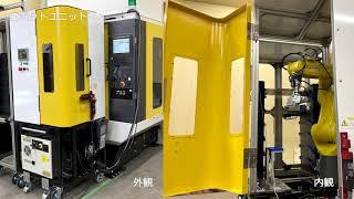 ユアサ商事、協働ロボシステム自社展開 低価格で簡単設置