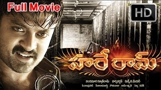 Hare Ram Full Length Telugu Movie