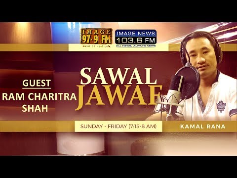(Sawal Jawaf with Ram Charitra Shah | राम चरित्र शाह - : 41 minutes.)