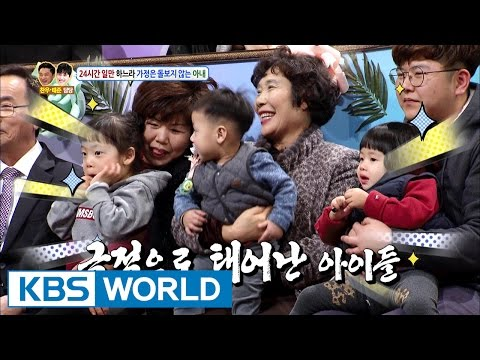 Video Children born in miracles [Hello Counselor / 2017.01.23] download in MP3, 3GP, MP4, WEBM, AVI, FLV January 2017