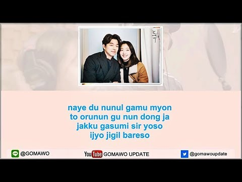 [KARAOKE] CHANYEOL 'EXO' Feat. PUNCH - STAY WITH ME (OST. Goblin) By GOMAWO
