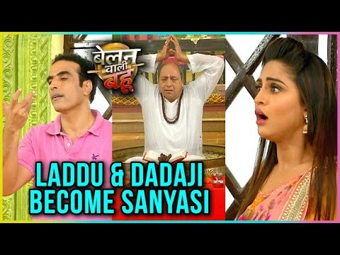 Laddu And Dadaji Become SANYASI | Roopa SHOCKED |