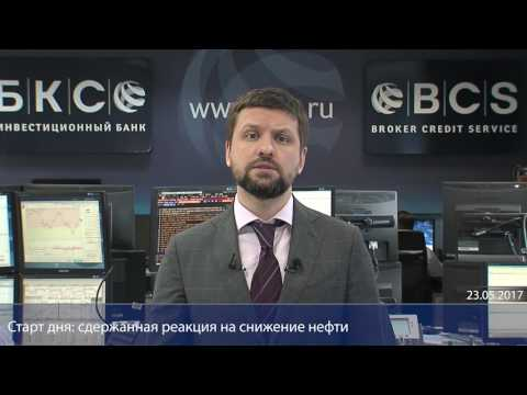 ЦБ увеличил официальный курс евро на45 копеек