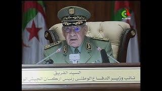 MDN: Les détails de la visite du général de corps d'armée Ahmed Gaïd Salah à Cherchell