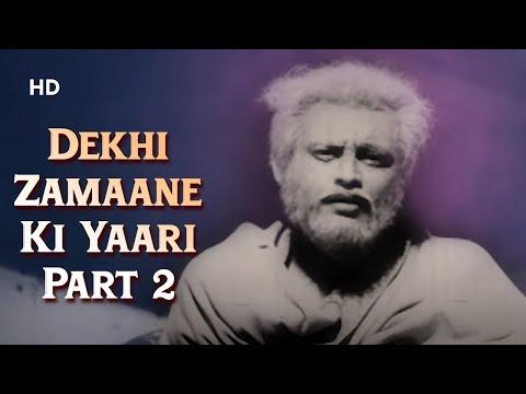 Dekhi Zamaane Ki Yaari II Song | Kaagaz Ke Phool (1959) | Guru Dutt | Mohd. Rafi | Classic Song