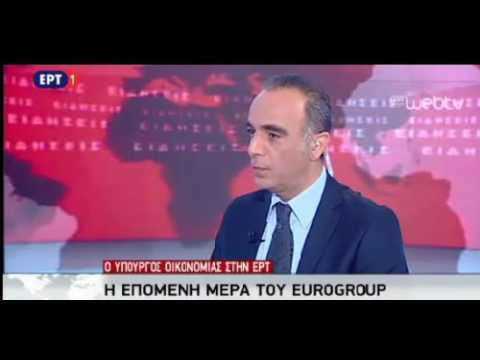 Γ.Σταθάκης :  Θα αυξηθεί ο ΦΠΑ κατά μια μονάδα και ο ΕΦΚ σε ορισμένες κατηγορίες καυσίμων.