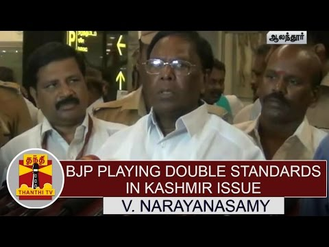 BJP-Playing-Double-Standards-in-Kashmir-Issue-Pakistan-Relationship--V-Narayanasamy-Accuses
