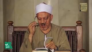 الأسبوع الثاني  - المحاضرة #8 : الدعاء باسمه الرحمن - الرحيم