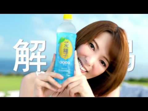 日本高人氣AV女優波多野結衣性感清涼代言飲料廣告!!