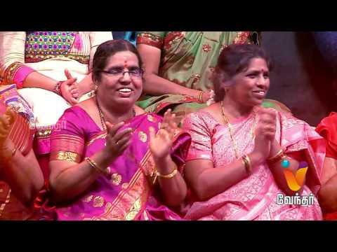 V Voice Epi-57 (4/11/2016) [Promo 3] | Vendhar Tv