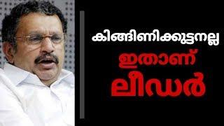 Video 'аіЕаіЪаµНаіЫаі®аµНвАНаі±аµЖ аіЃаіХаµї'  | Express Kerala MP3, 3GP, MP4, WEBM, AVI, FLV Maret 2019