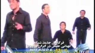 Vaghteshe Music Video Habib