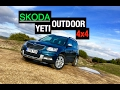2017 Skoda Yeti Outdoor 4x4 Review - Inside Lane
