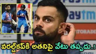 India vs Australia, 5th ODI 2019: Virat Kohli Post Match Press Conference