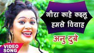 Anu Dubey  Bol Bam Hit Song 2017        Bhojpuri Kanwar Songs 2017 video 3gp mp4 hd download
