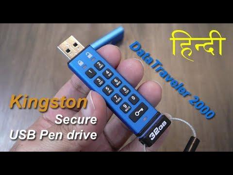 Kingston DataTraveler 2000 32GB secure USB Pen drive review - अनोखा पेन ड्राइव