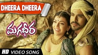 Dheera Dheera Song Lyrics from Magadheera - Ram Charan