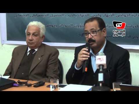 «المصري الديمقراطي» ينظم ندوة عن سد النهضة: المشروع كان طي النسيان