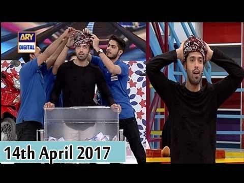 Video Jeeto Pakistan - 14th April 2017 - ARY Digital Show download in MP3, 3GP, MP4, WEBM, AVI, FLV January 2017