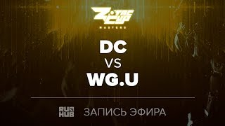 DC vs WG.U, ZOTAC Masters Finals, game 2 [Lex, 4ce]