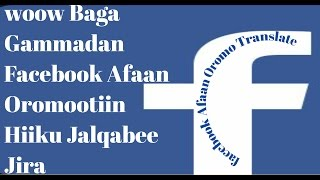 Congratulations The Facebook is Started interpreted by Affaan Oromoo